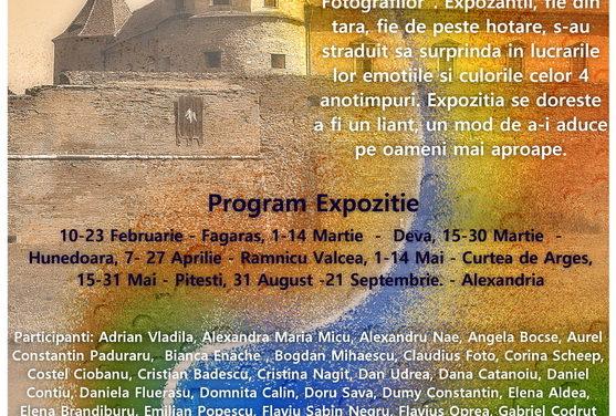 Expozitie de fotografie & Petrecere in  Fagaras!