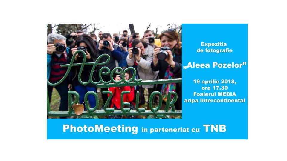 """Expozitia de fotografie: """"Aleea Pozelor"""""""