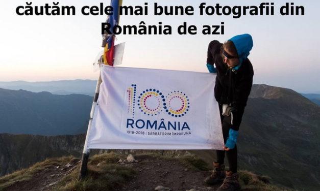 """Expoziție FOTO """"România de ieri și de astăzi"""""""